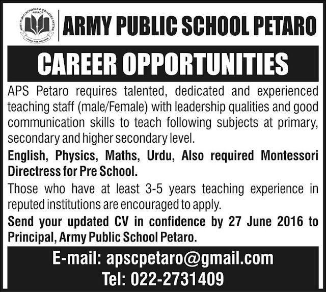 Teachers Jobs in Pakistan Army Public School Jobs 2016