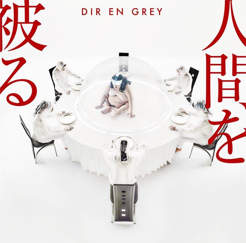 Dir En Grey - Ningen wo Kaburu - Edición regular