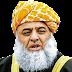 مولانا فضل الرحمٰن 25 ستمبر کو سرگودھا آئینگے