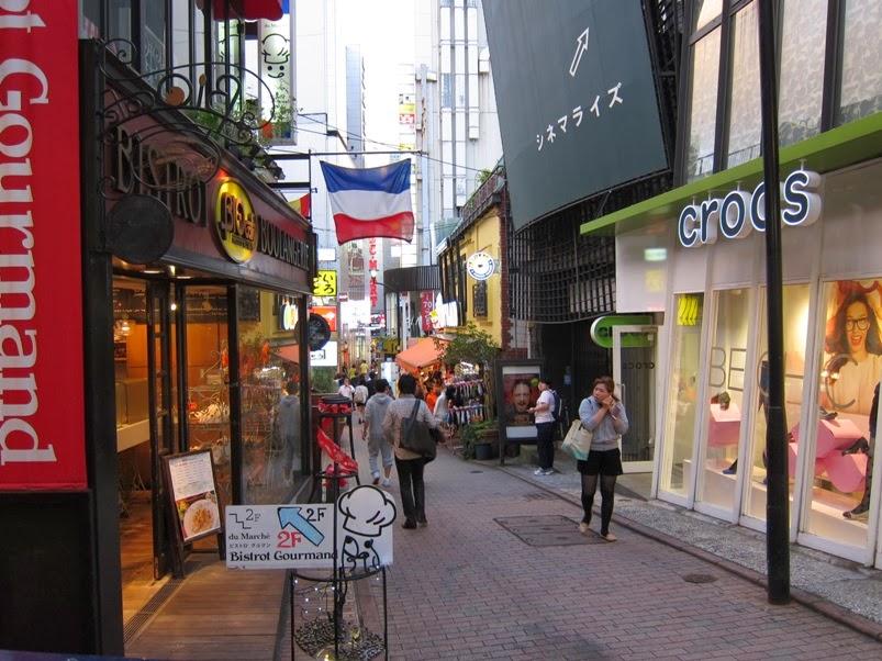 Japan Trip : Taking a walk in Shibuya