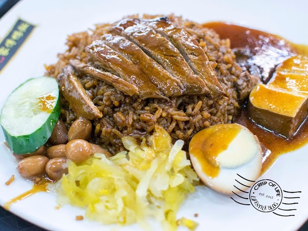 Yu Kee Traditional Duck Rice @ Singapore