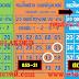 มาแล้ว...เลขเด็ดงวดนี้ 2ตัวตรงๆ หวยซอง หมอไพศาล เข้าทุกงวด งวดวันที่ 16/2/61