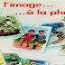 تحميل أفضل كتاب تعليم اللغة الفرنسية بالصور De l'image à la phrase مجانا PDF