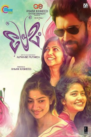 Premam 2015 Full Malayalam Movie Download BRRip 720p