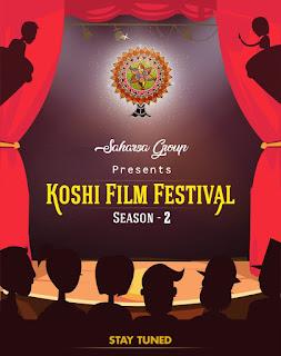 kosi-film-festival