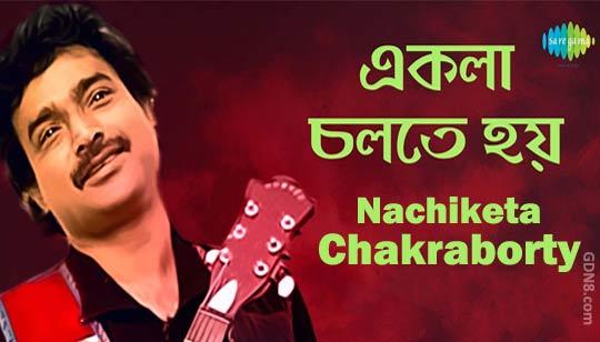 Ekla Cholte Hoy - Nachiketa Chakraborty