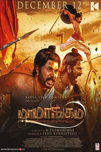 Mamangam 2019 Hindi ORG Dual Audio 650MB UNCUT HDRip 720p HEVC x265 ESubs Free Download