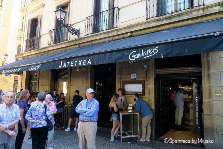 GANDARIAS サンセバスティアンのガンダリアスの入口