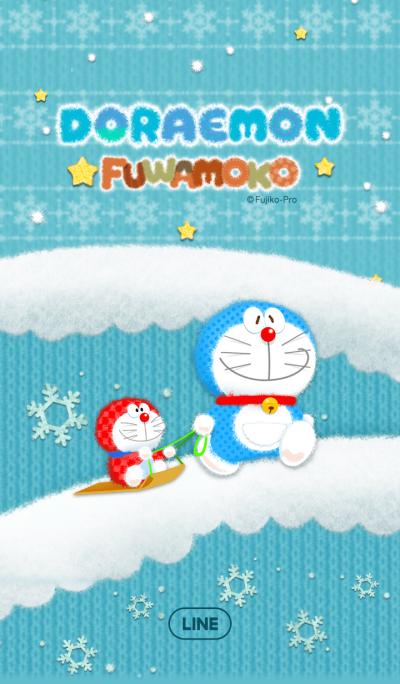 Doraemon (Fluffy)