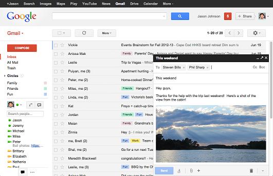 طريقة جديدة لإنشاء الرسائل في gmail