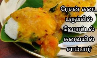 Simple & Tasty Quick Sambar   Sidedish for Idly, Dosa & Rice