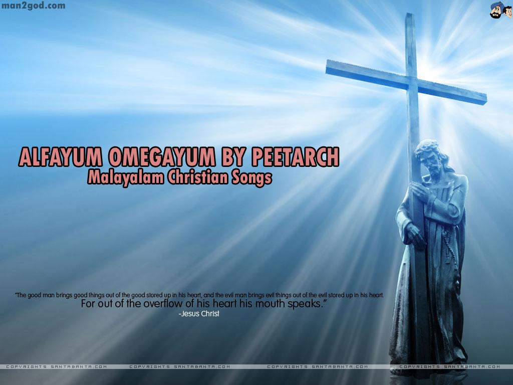Alfayum Omegayum By Peetarch Malayalam Christian Songs Free