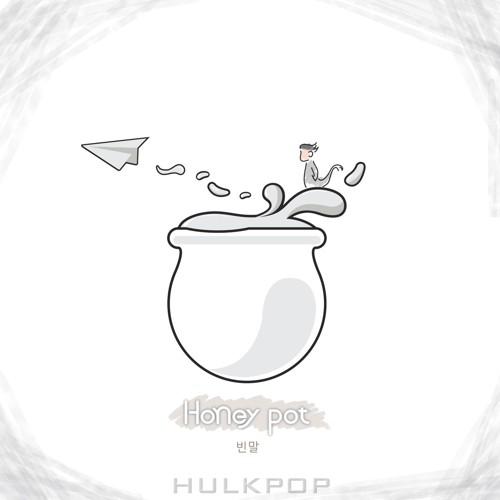 Honey Pot – 빈말 (Feat.HyunIL) – Single
