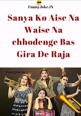 Bass Gira De Raja lyrics song hindi Veere Di Wedding 2018
