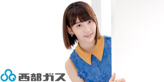 http://akb48-daily.blogspot.com/2016/09/miyawaki-sakura-being-image-character.html
