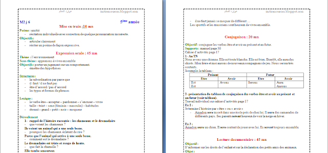 Ashampoo Snap 2015.01.27 09h35m12s 001  - كل مذكرات الخامسة فرنسية tout les modules