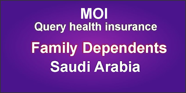 Family query health insurance check
