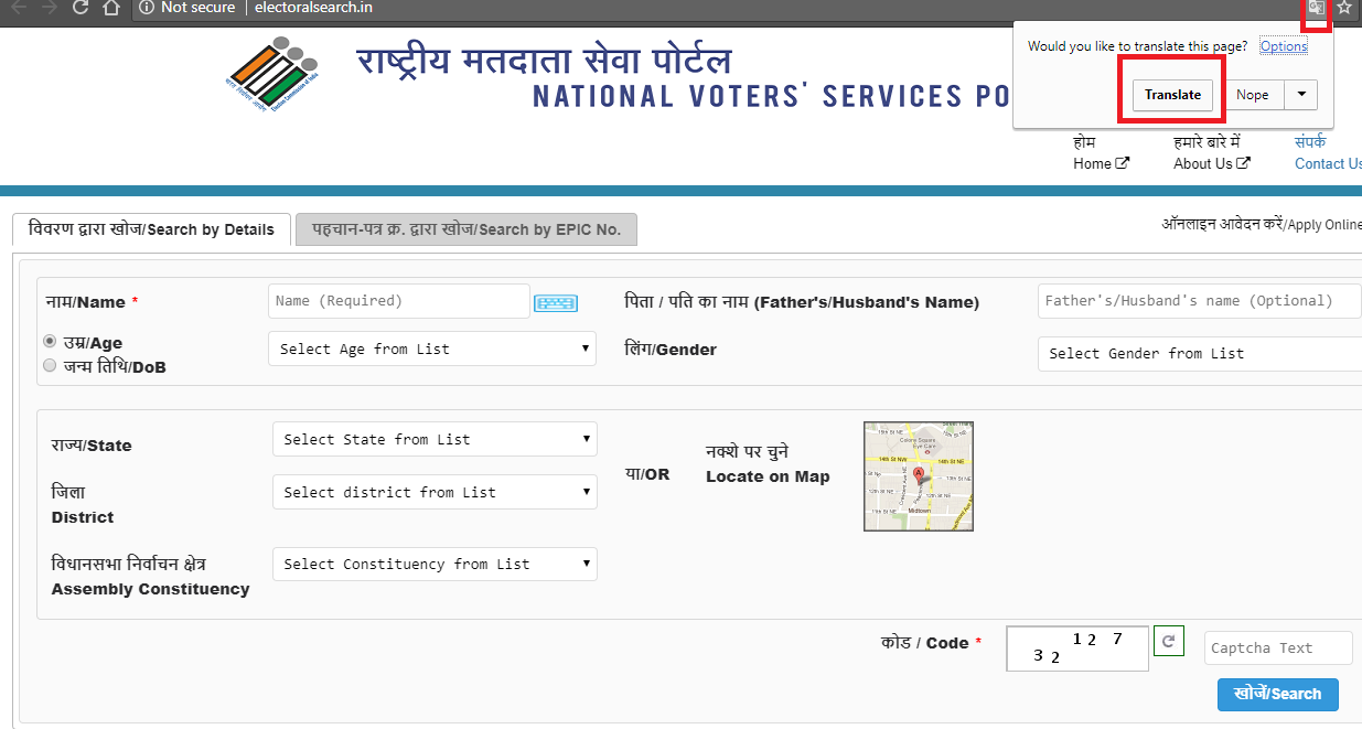 download e aadhar  check aadhar card status and update