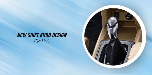 New Shift Knob Design