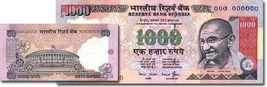 Dinheiro do mundo -India - Rupia
