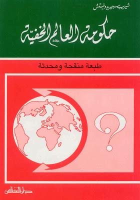 كتاب الفوتوشوب للمحترفين pdf