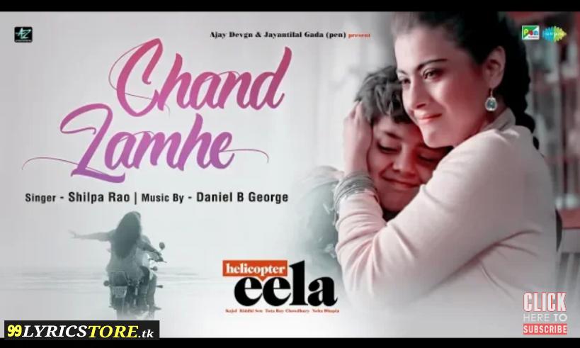 Kajol song lyrics, Chand Lamhe full song lyrics