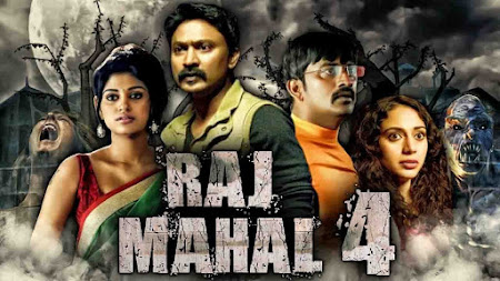 Poster Of Raj Mahal 4 In Hindi Dubbed 300MB Compressed Small Size Pc Movie Free Download Only At worldfree4u.com