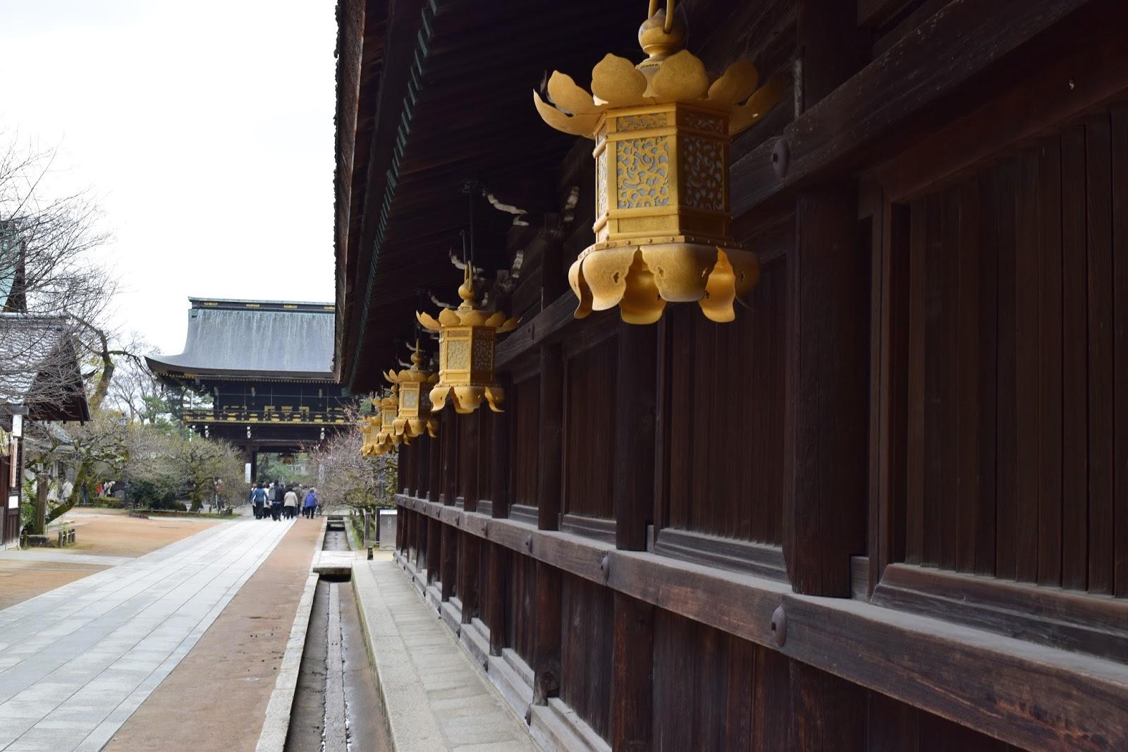 lanterns Kitano Tenmangu