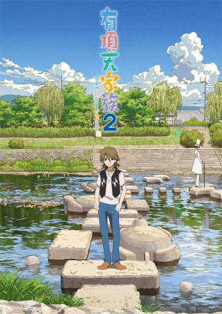 Review Anime: Uchouten Kazoku 2 (Season 2)
