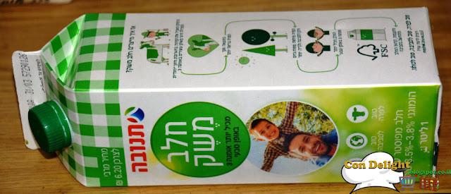 חלב משק תנובה מוצר השנה POY FARM MILK