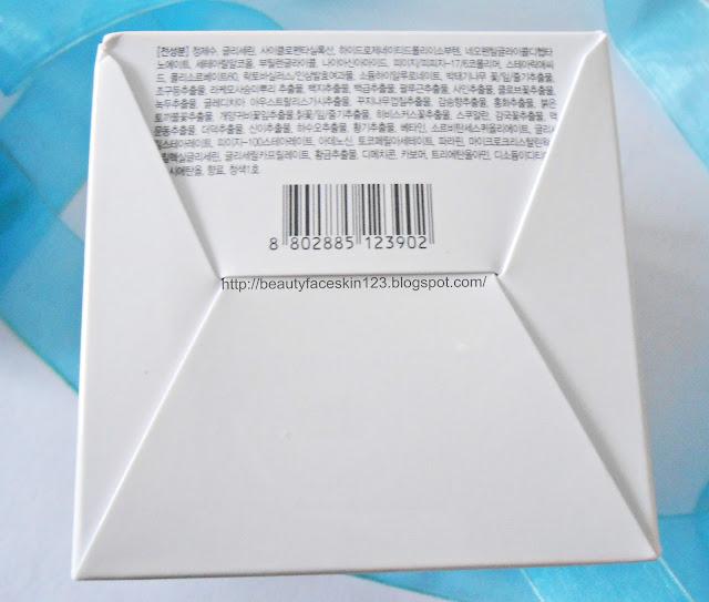 Hansaeng Cosmetics Rin Bi-gyeol Soo Cream