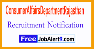Consumer Affairs Department Rajasthan Recruitment Notificaon 2017 Last Date 10-07-2017