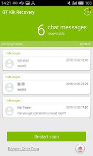 تطبيق Recovery GT , برنامج استعادة الرسائل المحذوفة من الهاتف, برنامج استعادة الرسائل المحذوفة من الجوال اندرويد, برنامج استعادة الرسائل المحذوفة من الهاتف نوكيا, استرجاع الرسائل النصيه من الشريحه