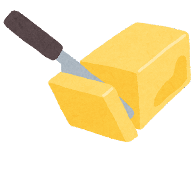 バターのイラスト