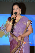 JeelaKarra Bellam Audio Launch-thumbnail-12
