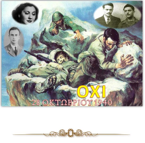 http://anoixtosxoleio.weebly.com/28eta-omicronkappatauomegabetarho943omicronupsilon.html#.Weg5Llu0MdW
