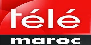 fréquence télé Maroc sur Nilesat