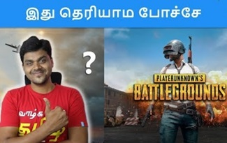 PUBG Facts – Winner Winner Chicken Dinner | Tamil Tech