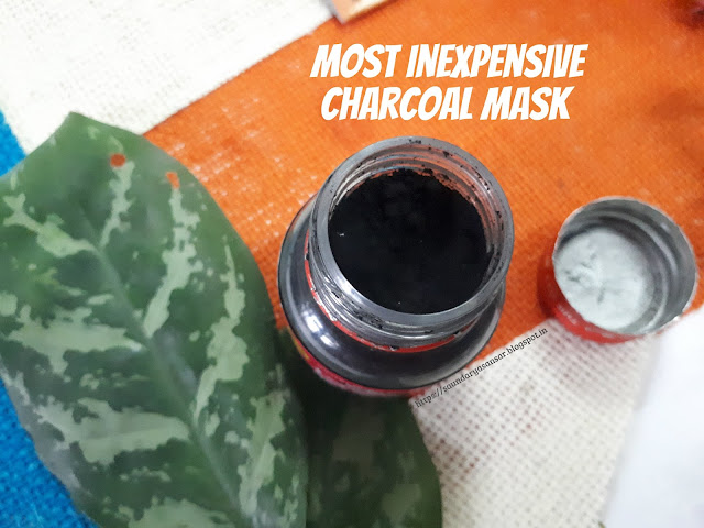 Most Inexpensive Charcoal Face Mask