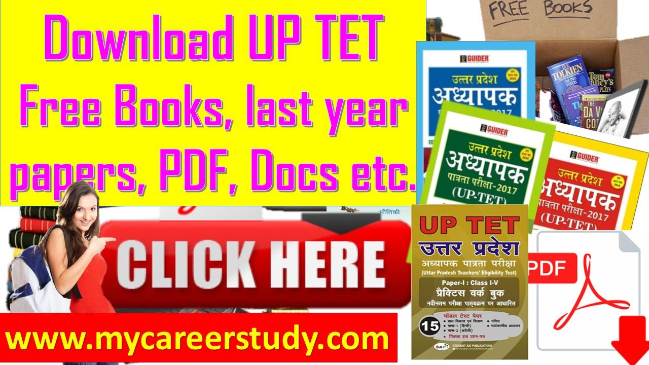 UP TET का पूरा Study Material और Books की PDF