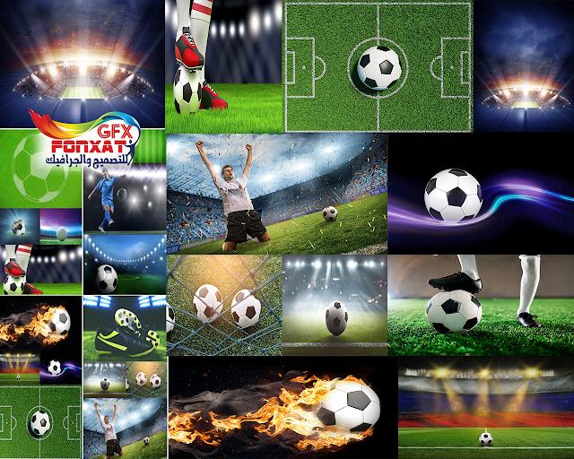 صور عالية الجودة لكرة القدم ملاعب وارضيات وخلفيات