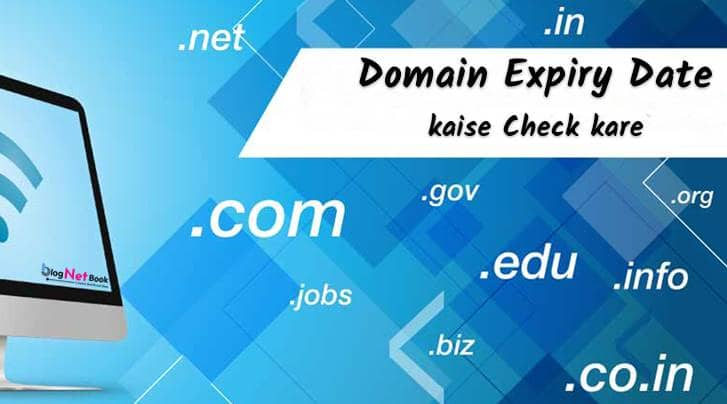 domain age checker ya domain expiry date kasie check kare