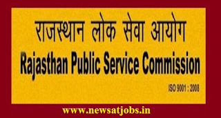 rpsc-recruitment-2016