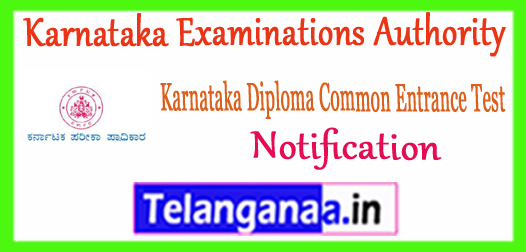 Karnataka Examinations Authority DCET E-Brochure 2018 Notification  Application