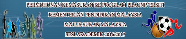 Permohonan Pra Universiti KPM 2016 Online