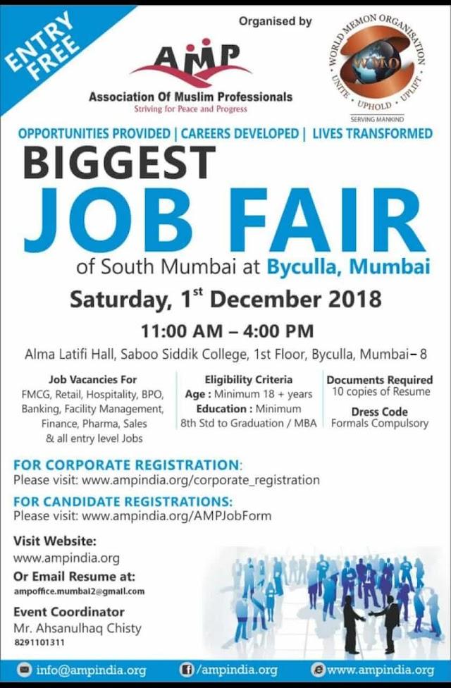 AMP Biggest Job Fair on 1st Dec 2018
