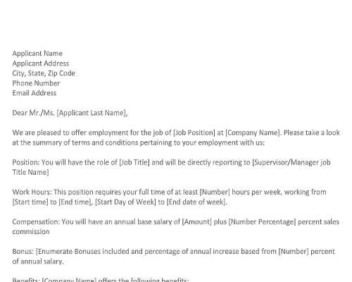 Sales Job Offer Letter