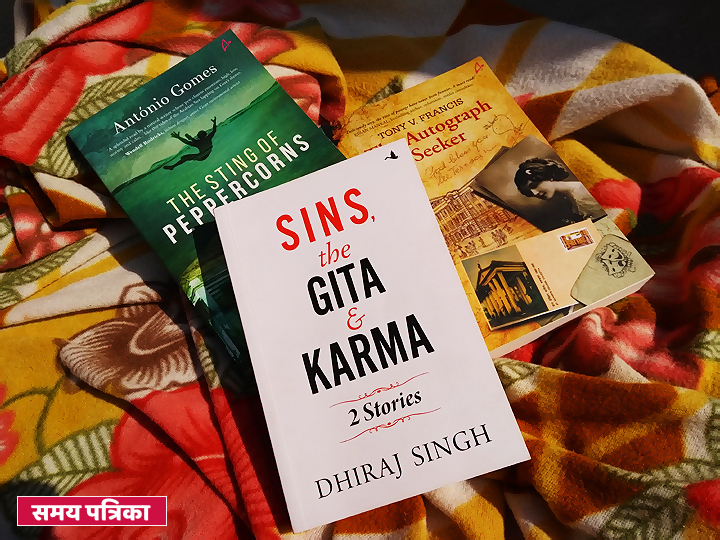 sting-of-peppercorns-sins-gita-autograph-seeker
