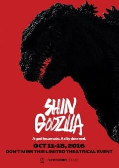Filme Godzilla Resurgence 2017 Torrent