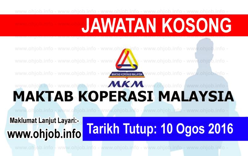 Jawatan Kerja Kosong Maktab Koperasi Malaysia (MKM) logo www.ohjob.info ogos 2016